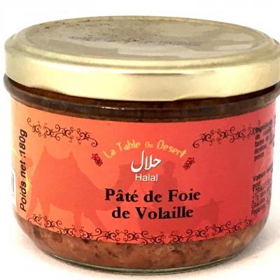 Terrine de foie de volaille halal 180g 1