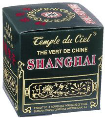 The vert de chine special gunpowder 250 g temple du ciel 3